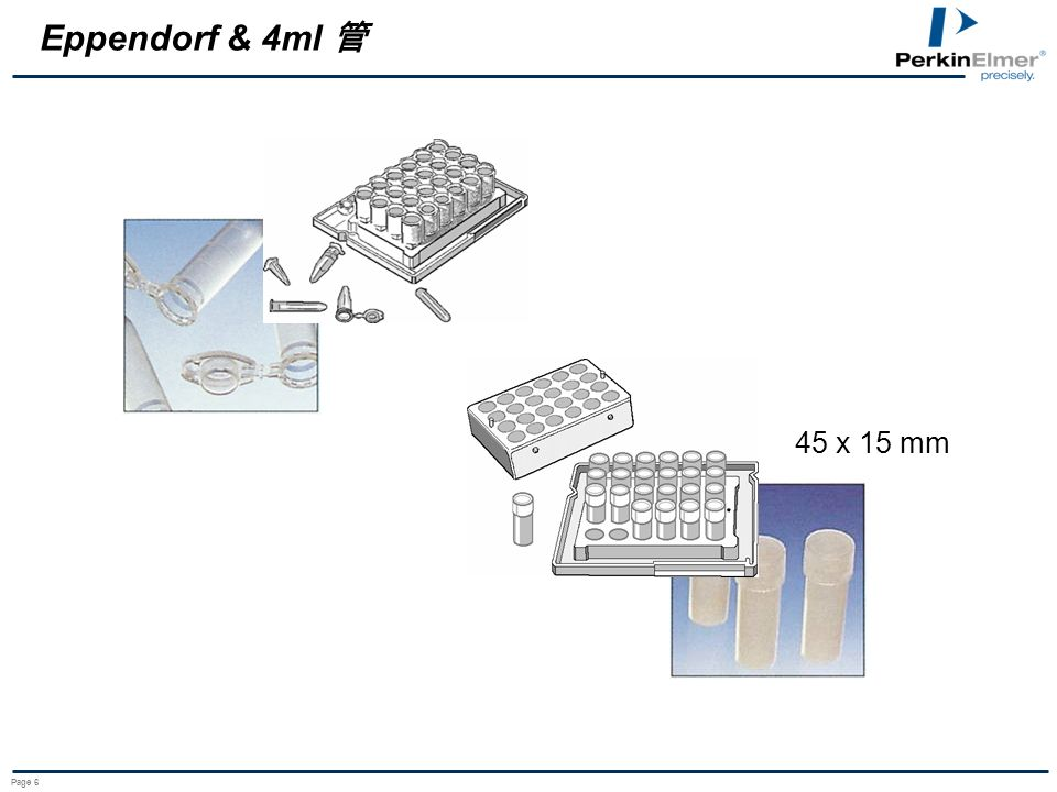 Page 7 Rigid or flexible microplates