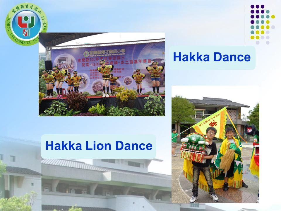 Hakka Dance Hakka Lion Dance