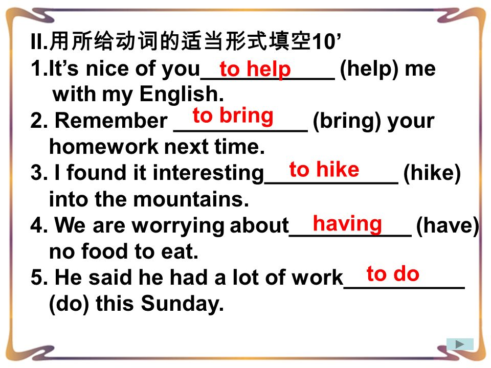 II. 10 1.Its nice of you___________ (help) me with my English.