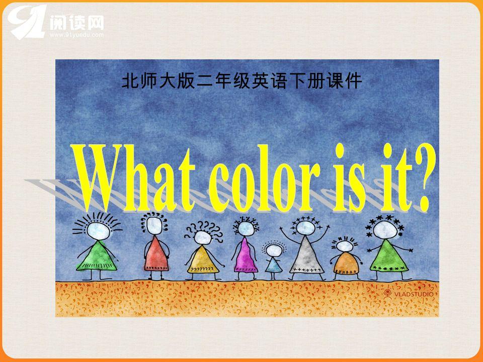 u What s this? It s What color is it? It s white