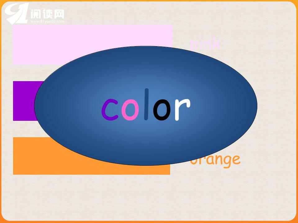 pink purple orange colorcolor