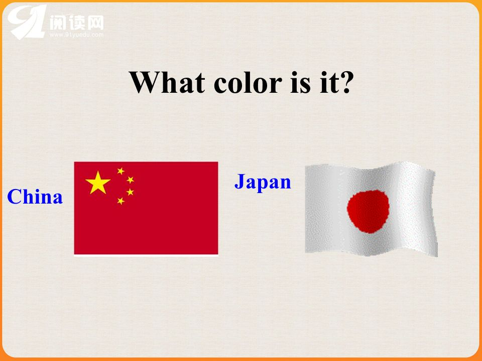 What color is it? China Japan