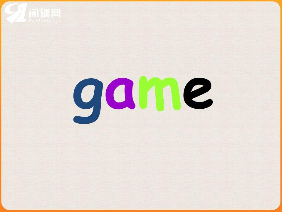 gamegame