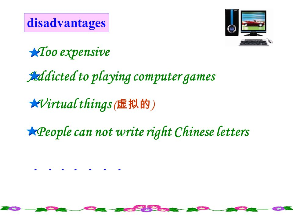 Download( ) information See a movie or watch TV Play computer games Buy goods you want Do some chatting advantages - - - - - - - improve people s ability of thinking