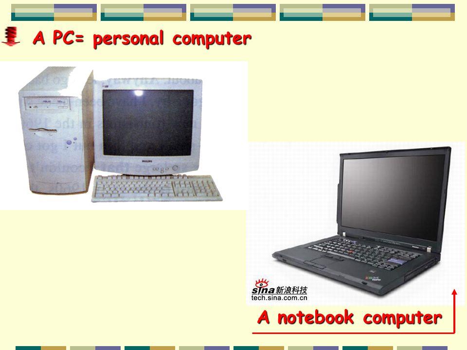 A huge computer A huge computer