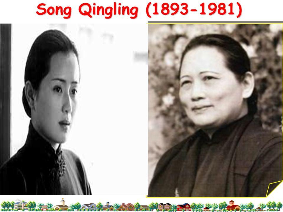 Song Qingling
