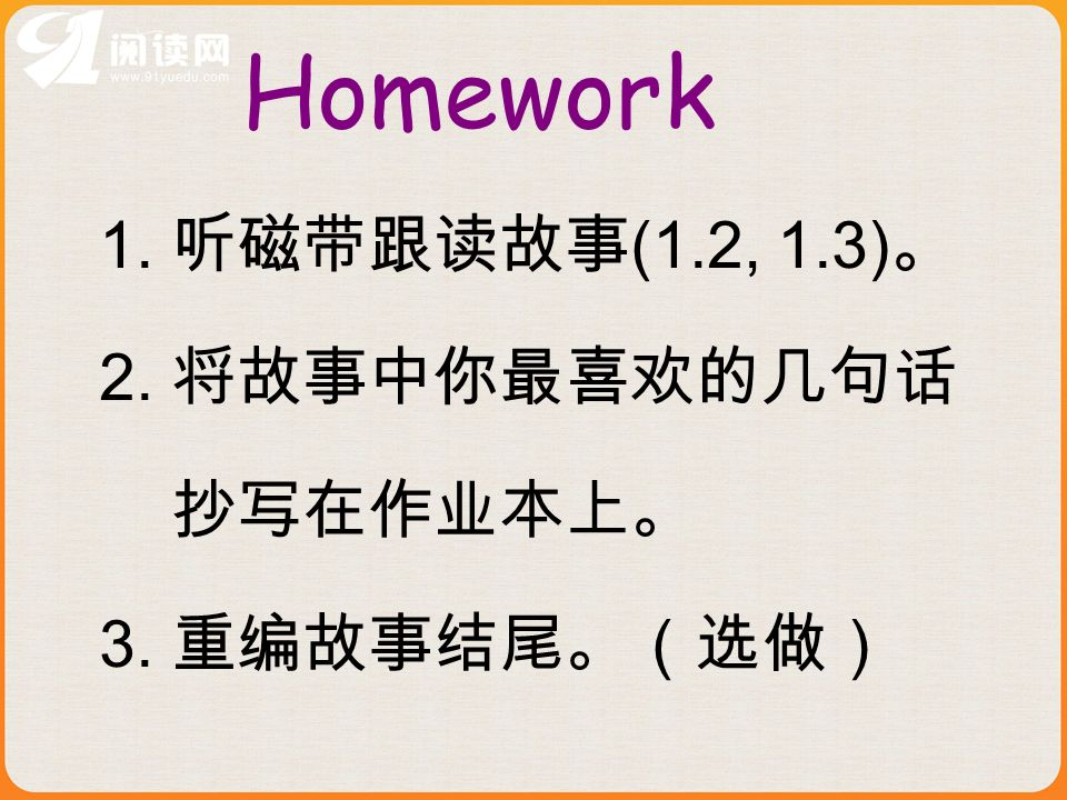 1. (1.2, 1.3) 2. 3. Homework