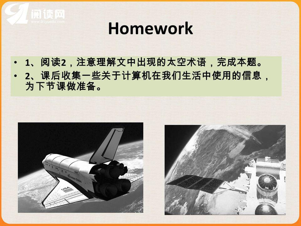 Homework 1 2 2