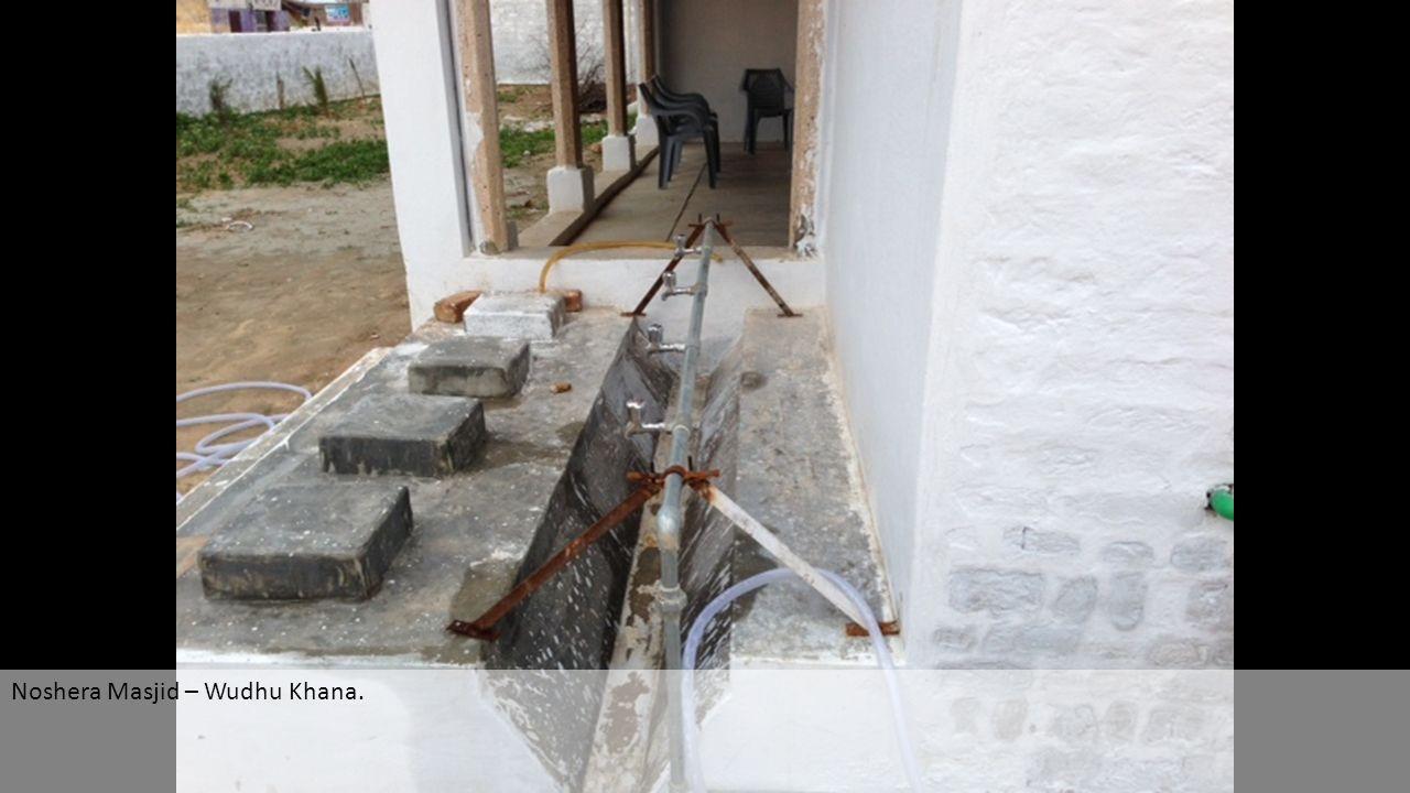 Noshera Masjid – Wudhu Khana.