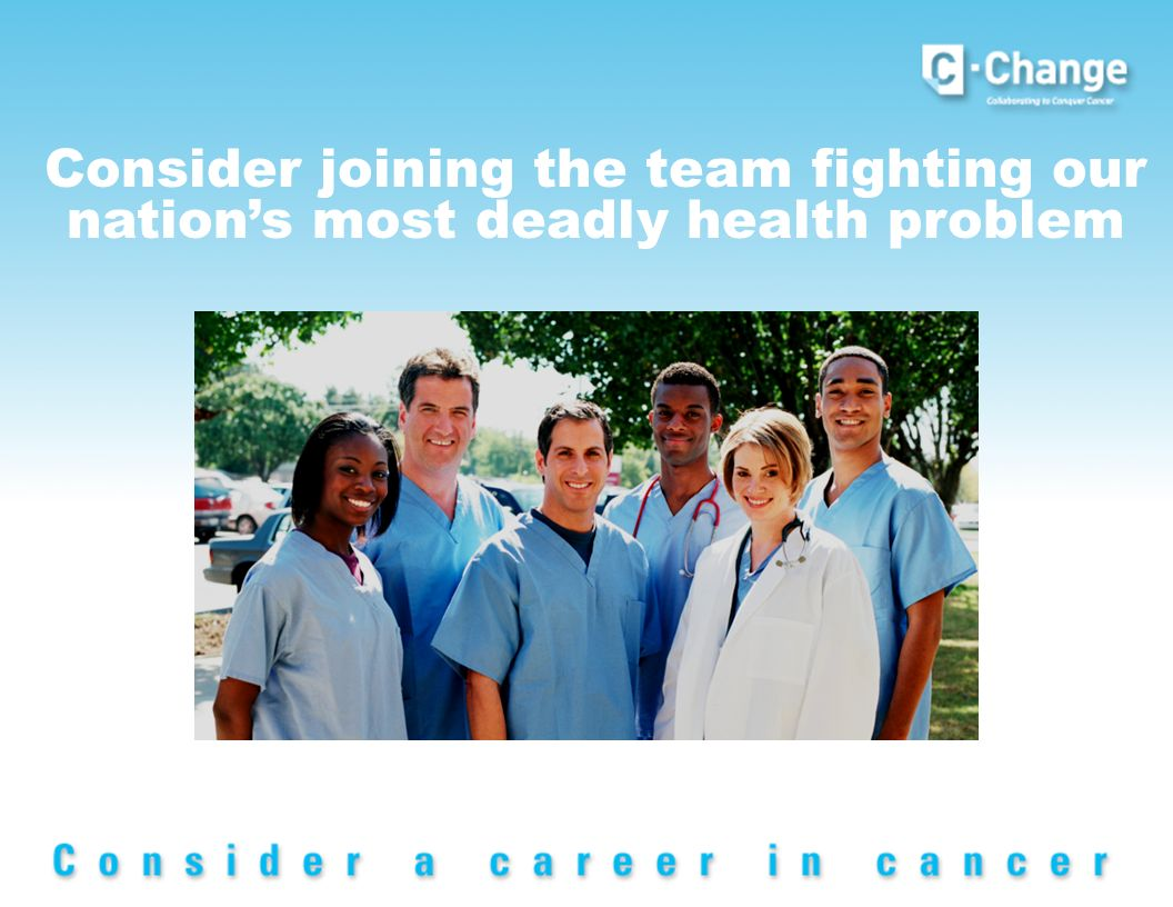 Consider joining the team fighting our nations most deadly health problem