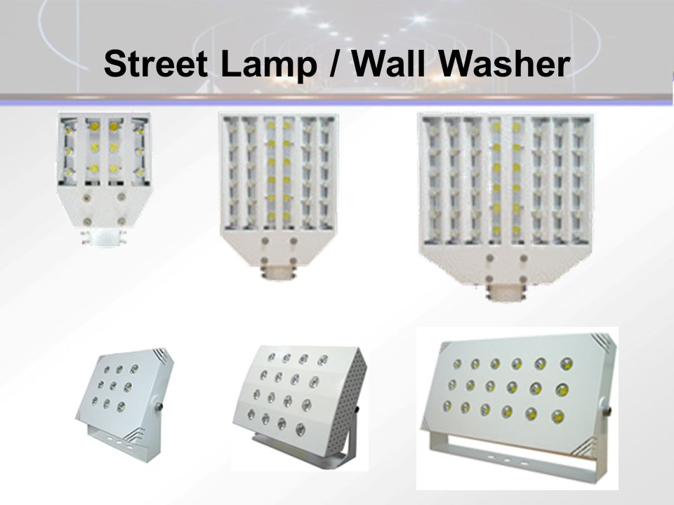 Street Lamp / Wall Washer