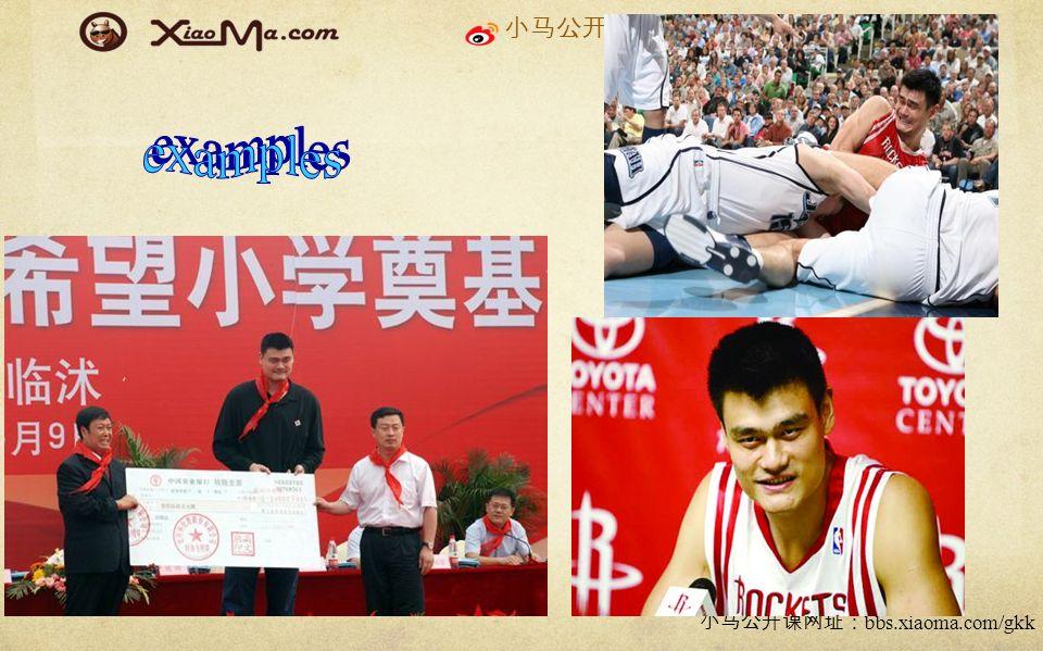 400-663-1986 bbs.xiaoma.com/gkk