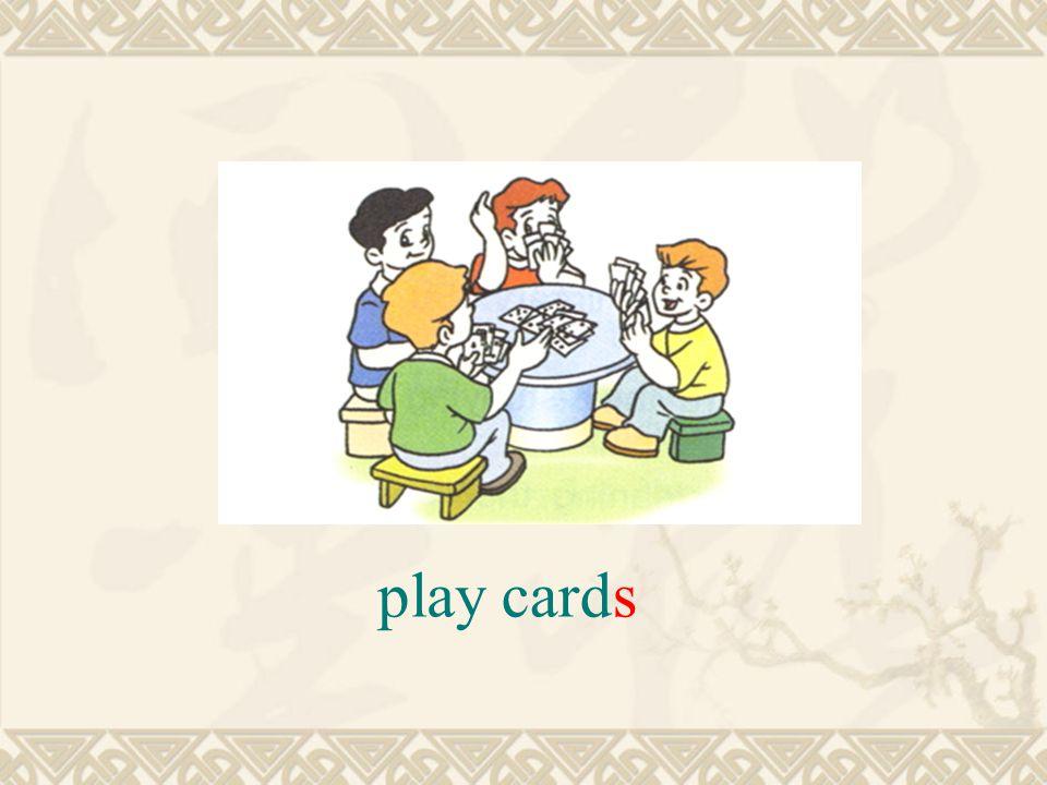cardsplay