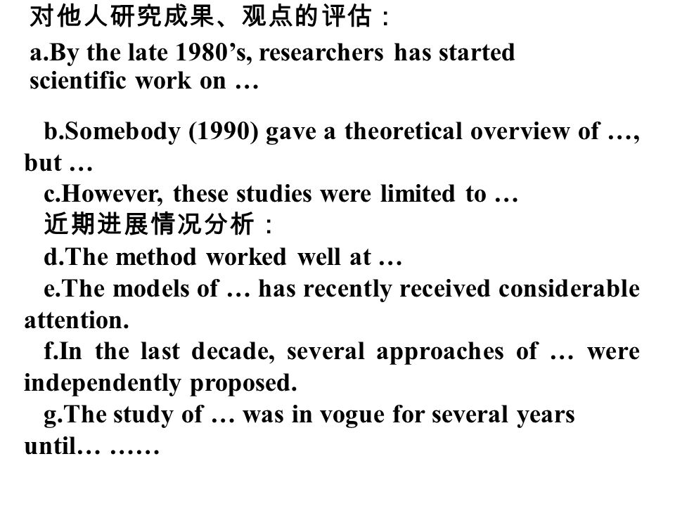 b.Somebody (1990) gave a theoretical overview of …, but … c.However, these studies were limited to … d.The method worked well at … e.The models of … h