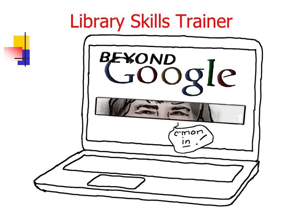 Library Skills Trainer