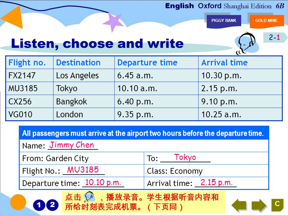 Listen and write PIGGY BANKGOLD MINE C All passengers must arrive at the airport two hours before the departure time. Name: (1) ____________ From: Sha