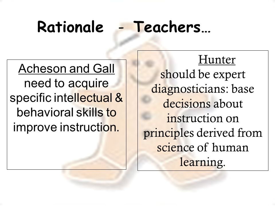 Acheson and Gall need to acquire specific intellectual & behavioral skills to improve instruction.