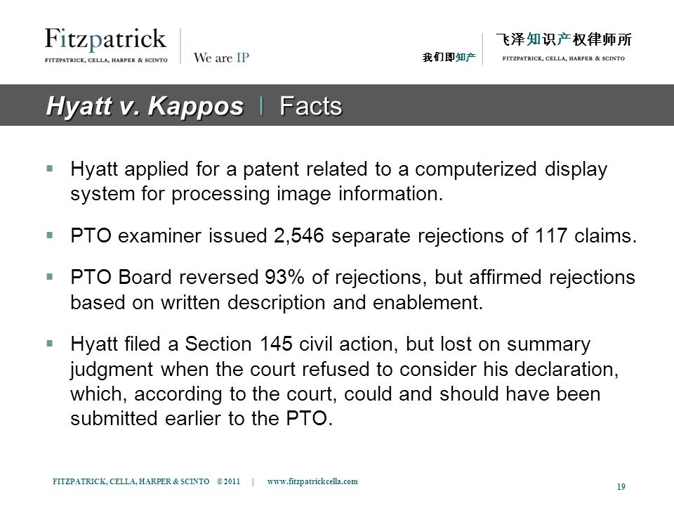 FITZPATRICK, CELLA, HARPER & SCINTO © 2011 | www.fitzpatrickcella.com 19 Hyatt v. Kappos ǀ Facts Hyatt applied for a patent related to a computerized