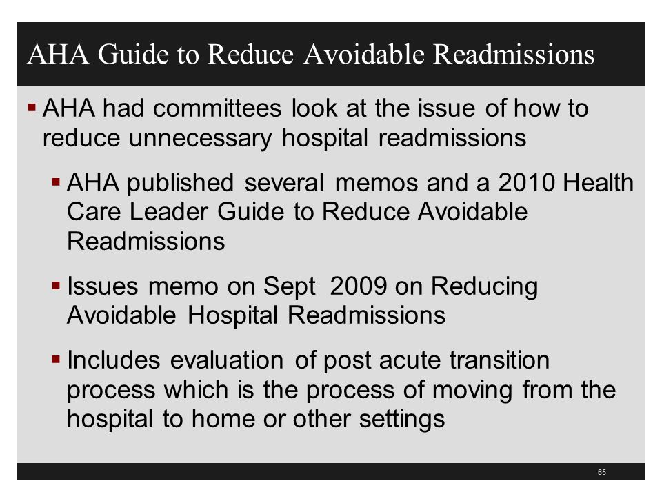AHA Guide to Reduce Avoidable Readmissions AHA had committees look at the issue of how to reduce unnecessary hospital readmissions AHA published sever