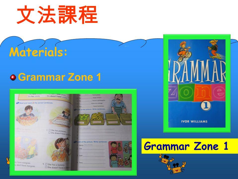 Materials: Grammar Zone 1