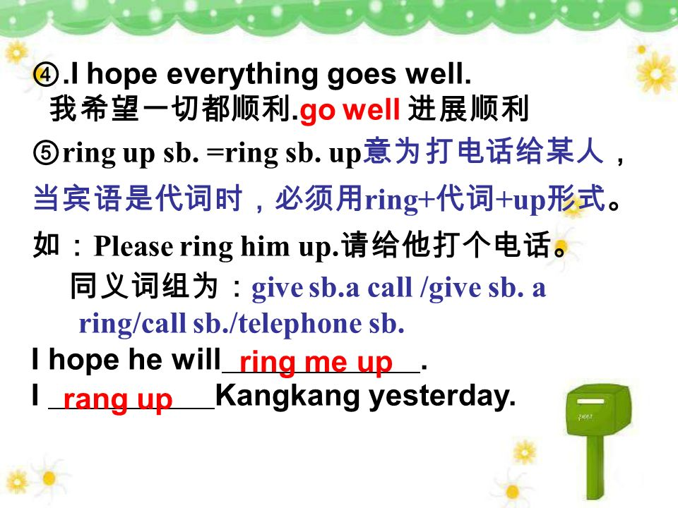 .I hope everything goes well..go well ring up sb. =ring sb.