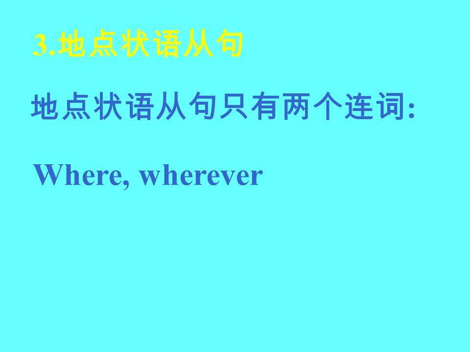 3. : Where, wherever