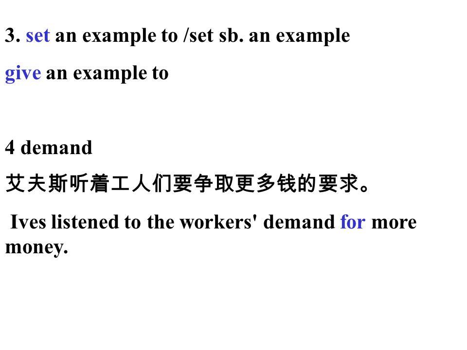 3.set an example to /set sb.