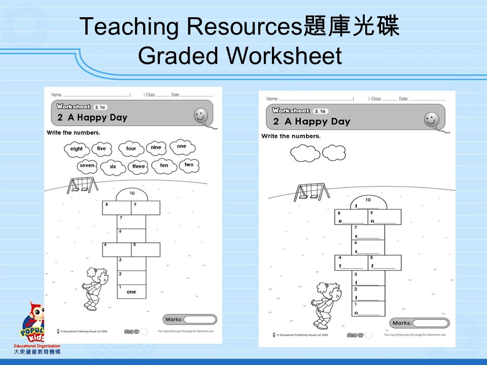 Teaching Resources Graded Worksheet