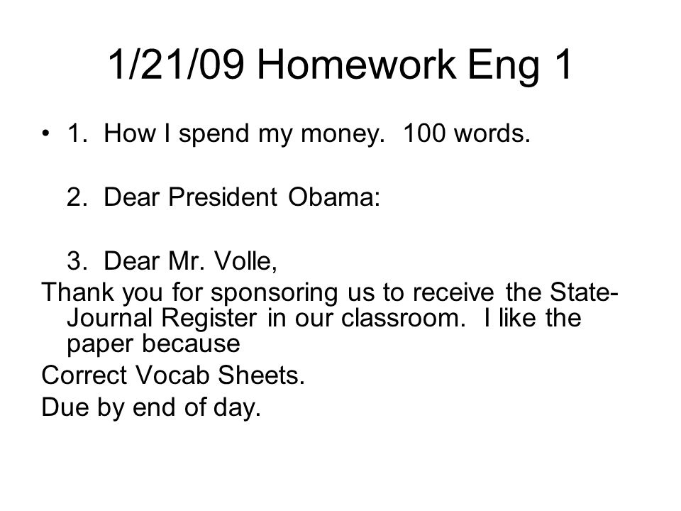 Monday, 1/26/09 English 1 Homework A Voice, Poem by Pat Mora My Fathers Song, Poem by Simon J.