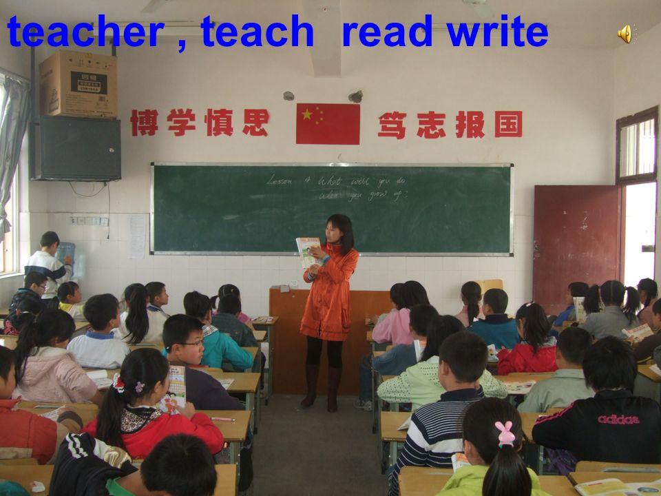 teacher, teach read write