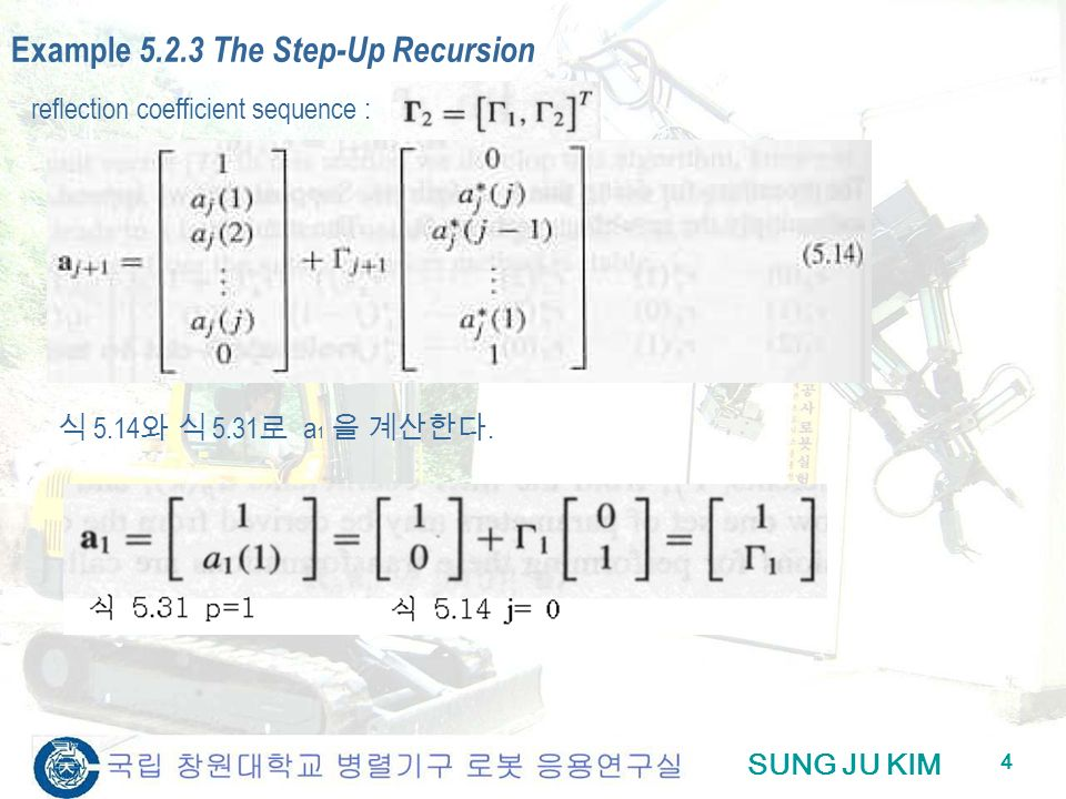 SUNG JU KIM 4 Example 5.2.3 The Step-Up Recursion reflection coefficient sequence : 5.14 5.31 a 1.