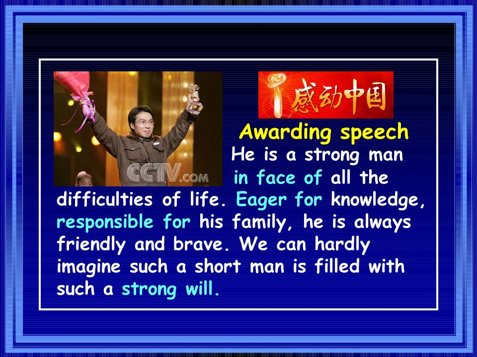 Step 6: Post-reading 2004 MOVES CHINA TOP 10 Three---MC ( ) ---awarding speech ( ) One---Yuan Longping--- return speech ( ) Work in groups of four