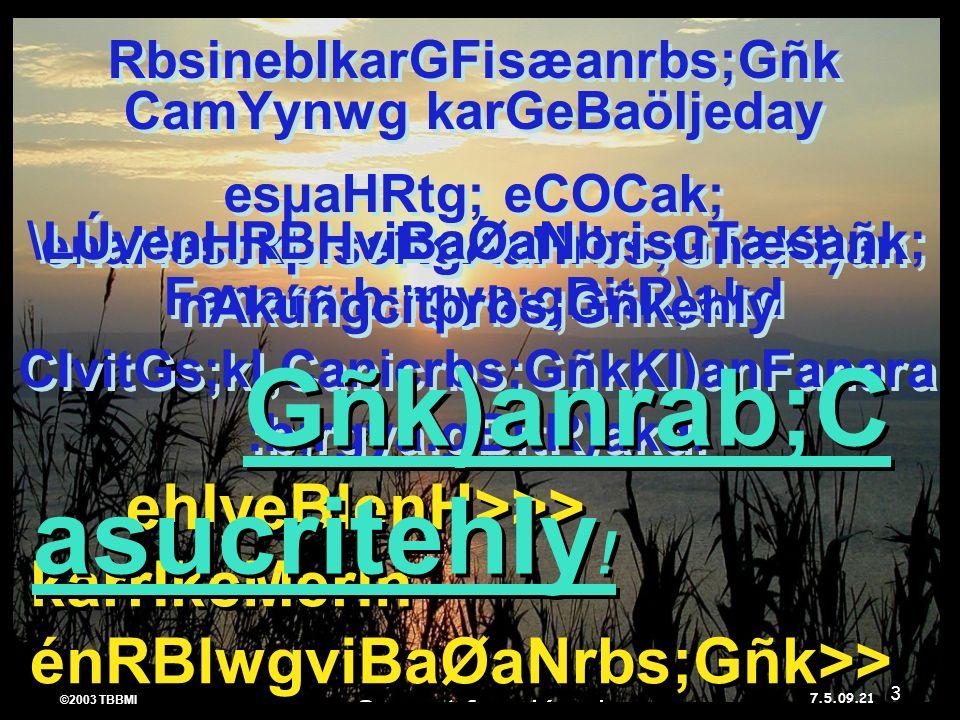 ©2003 TBBMI 7.5.09. RbsinebIkarGFisæanrbs;Gñk CamYynwg karGeBaöIjeday esµaHRtg; eCOCak; enaHesckþIseRgÁaHrbs;GñkKI)an Fanara:b;rgya:gBitR)akd RbsinebI