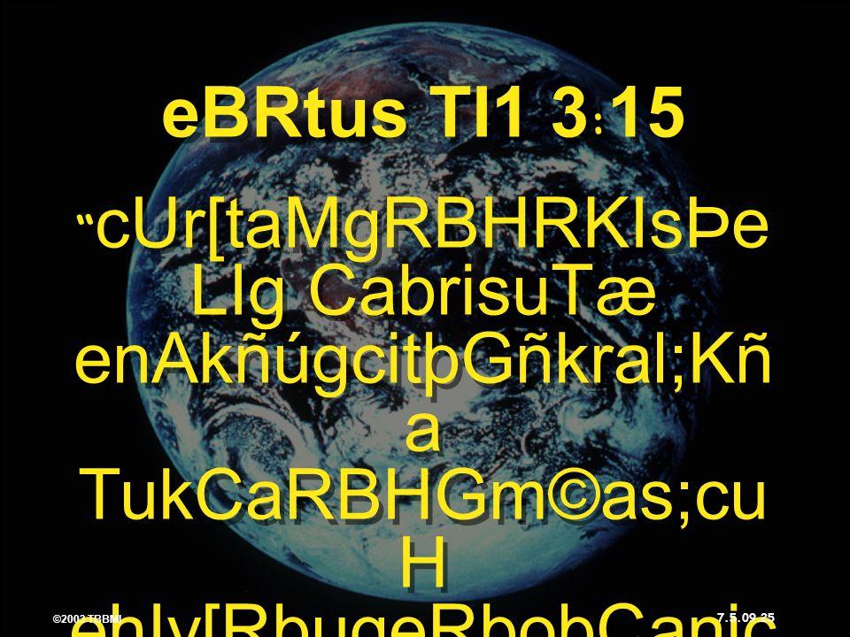 ©2003 TBBMI 7.5.09. eBRtus TI1 3 : 15 cUr[taMgRBHRKIsÞe LIg CabrisuTæ enAkñúgcitþGñkral;Kñ a TukCaRBHGm©as;cu H ehIy[RbugeRbobCanic © edaysuPaB ehIyek