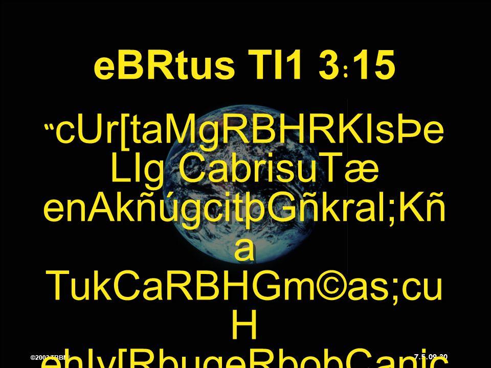 ©2003 TBBMI 7.5.09. 30 ©2003 TBBMI 7.5.09. eBRtus TI1 3 : 15 cUr[taMgRBHRKIsÞe LIg CabrisuTæ enAkñúgcitþGñkral;Kñ a TukCaRBHGm©as;cu H ehIy[RbugeRbobC