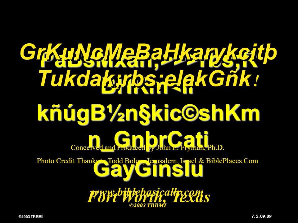 ©2003 TBBMI 7.5.09. PaBsMxan;>>>rbs;R BHKm >>rbs;R BHKm<Ir kñúgB½n§kic©shKm n_GnþrCati GayGinsIu Fort Worth, Texas PaBsMxan;>>>rbs;R BHKm >>rbs;R BHKm