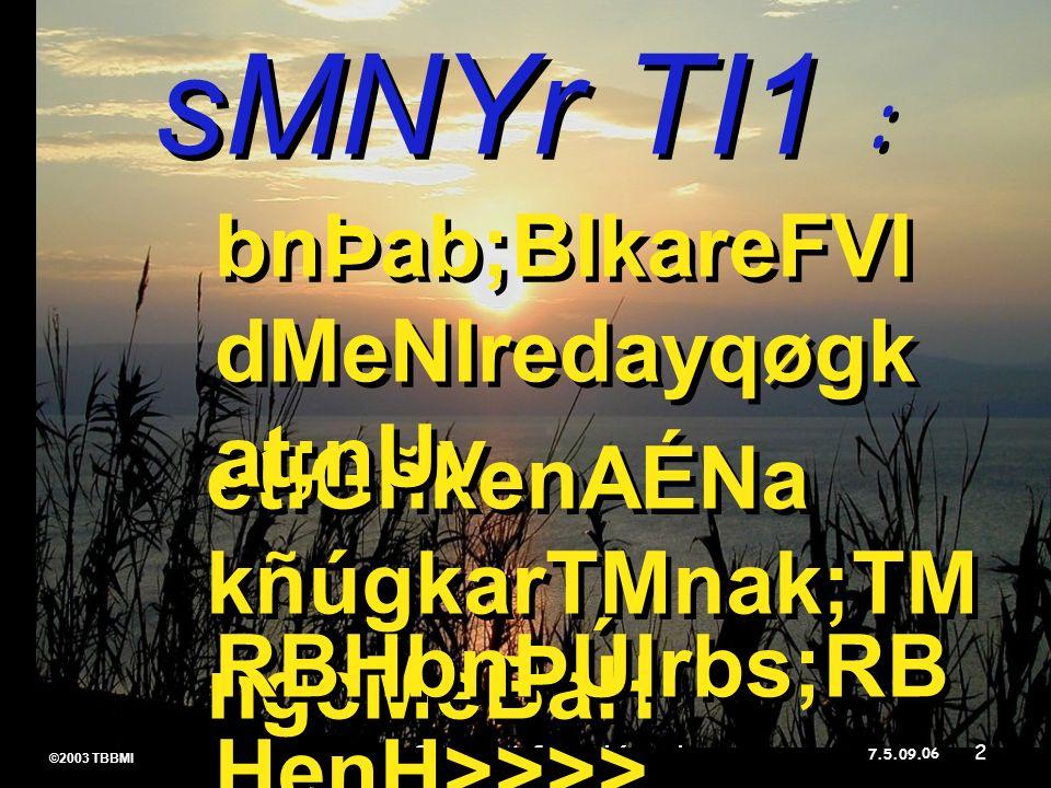 ©2003 TBBMI 7.5.09. etIGñkenAÉNa kñúgkarTMnak;TM ngcMeBaH RBHGm©as;RBHe ysUvRKIsÞéneyIg ? etIGñkenAÉNa kñúgkarTMnak;TM ngcMeBaH RBHGm©as;RBHe ysUvRKIs
