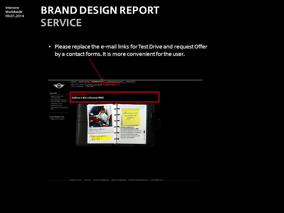 Interone Worldwide 09.01.2014 BRAND DESIGN REPORT Service Please replace the e-mail links for Test Drive and request Offer by a contact forms. It is m
