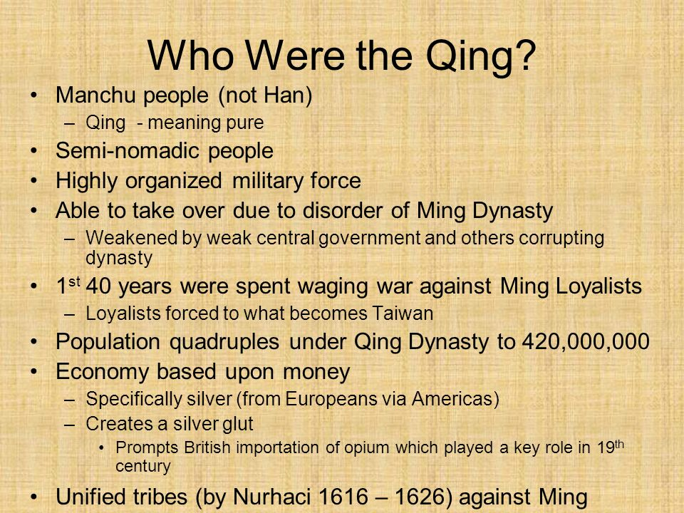 The Qing Dynasty 1644 - 1911 Ben Needle Kell High School Marietta, GA Ben.needle@cobbk12.org