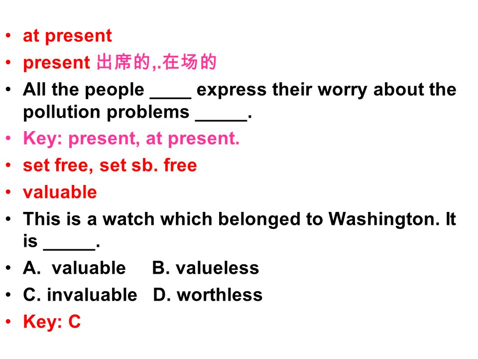 at present present,. All the people ____ express their worry about the pollution problems _____.