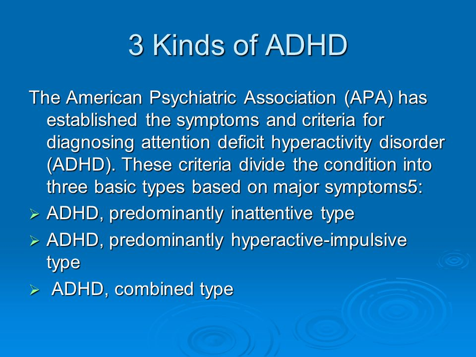 Symptoms of ADD… Acting like a kid?