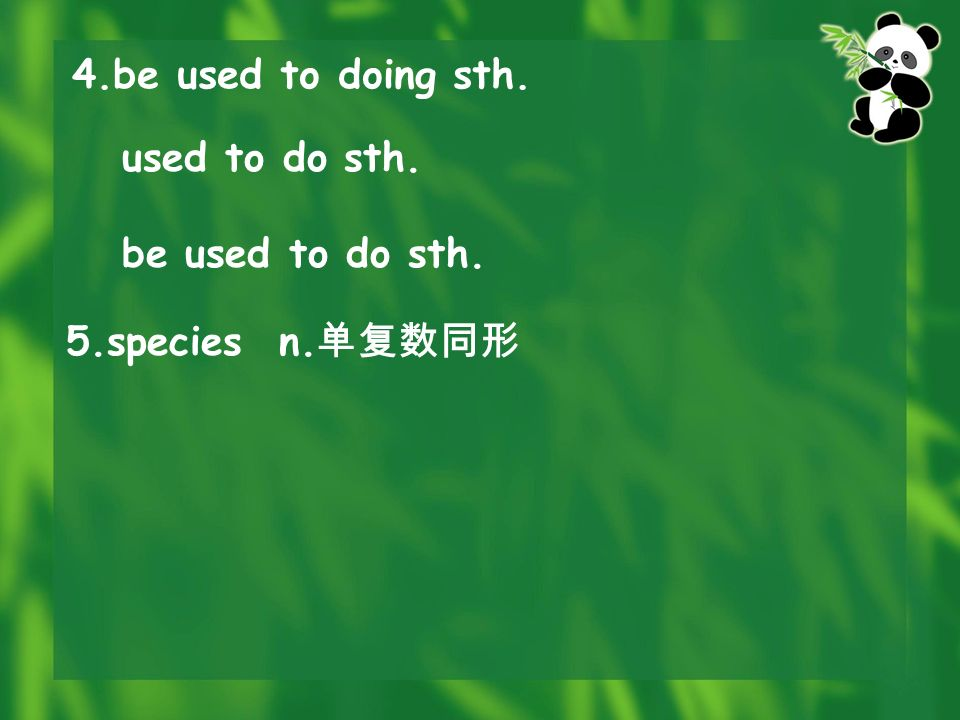 3.take measures to do sth. We should take measures to improve the environment.