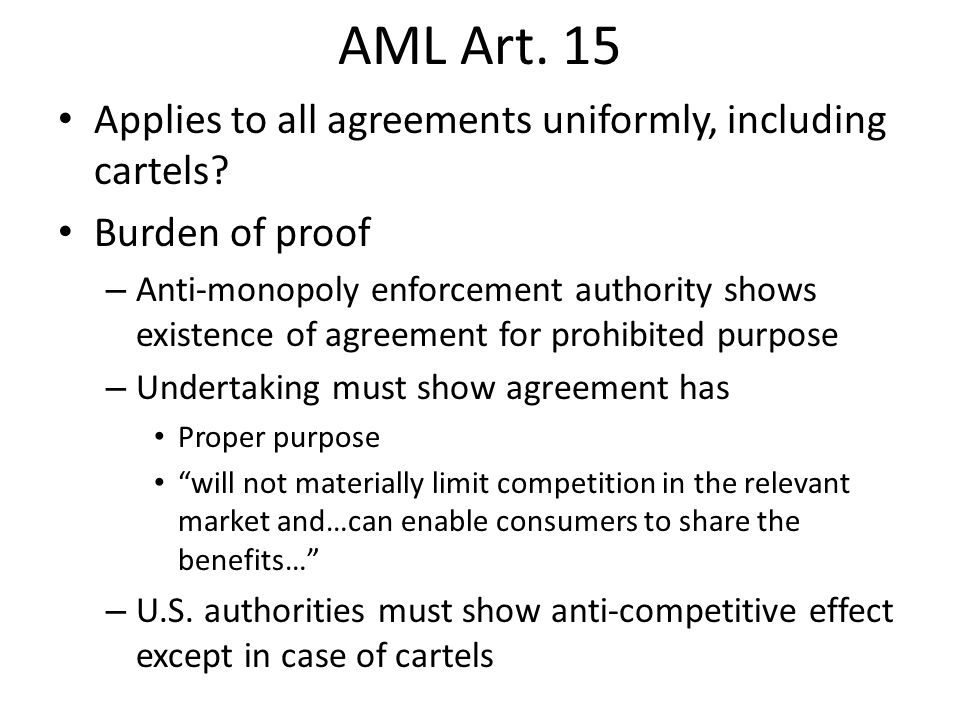 AML Art. 15 Applies to all agreements uniformly, including cartels.