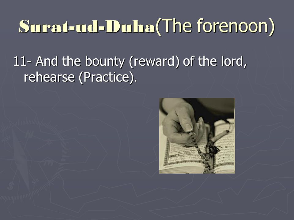 Surat-ud-Duha (The forenoon) 11- And the bounty (reward) of the lord, rehearse (Practice).