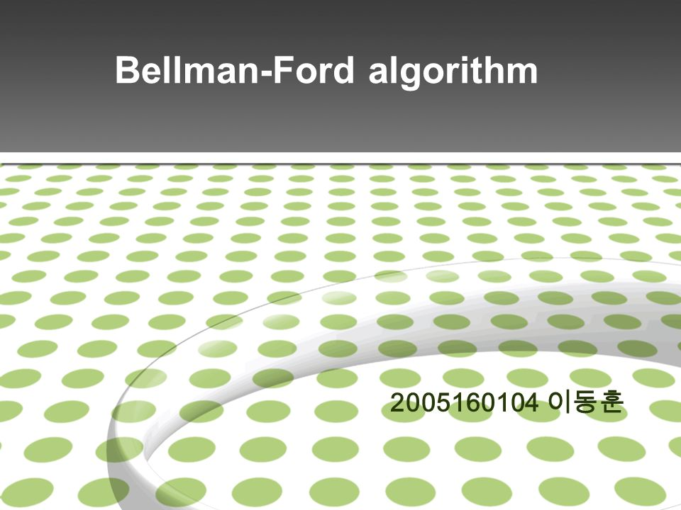 Bellman-Ford algorithm 2005160104