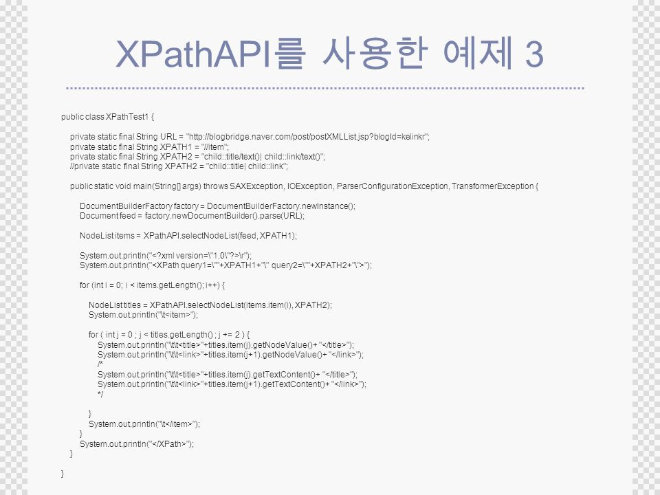 XPathAPI 3 public class XPathTest1 { private static final String URL =