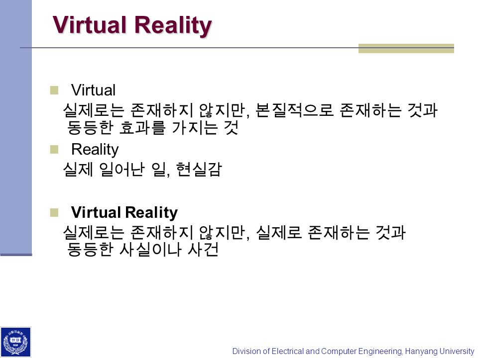 Division of Electrical and Computer Engineering, Hanyang University Virtual Reality Virtual, Reality, Virtual Reality,