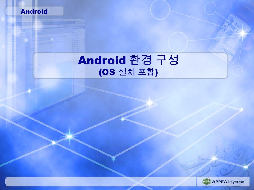 MMI nameProject nameAndroidPage No# Flow Description Build make./build_apsp1000_android.sh : adore build./build_aptp1000_android.sh : austri build