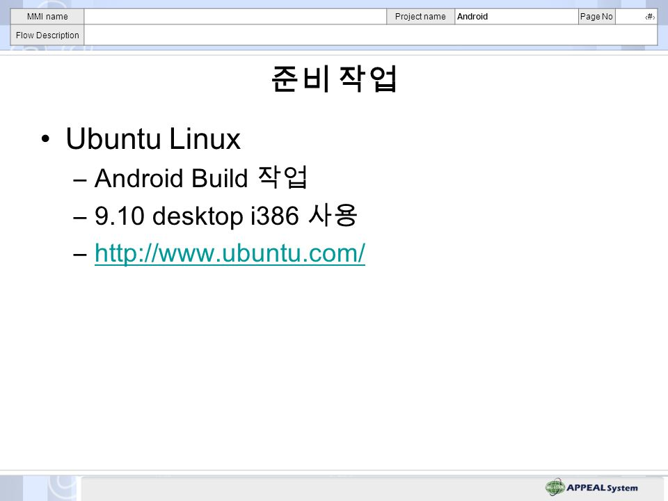 MMI nameProject nameAndroidPage No# Flow Description Ubuntu Linux –Android Build –9.10 desktop i386 –http://www.ubuntu.com/http://www.ubuntu.com/