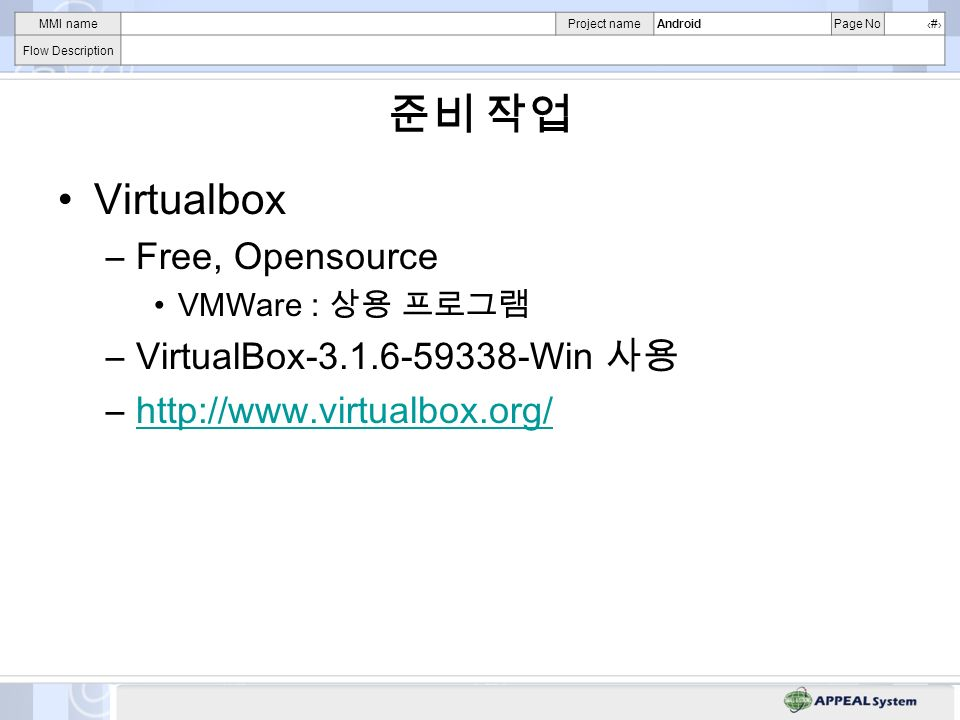 MMI nameProject nameAndroidPage No# Flow Description Virtualbox –Free, Opensource VMWare : –VirtualBox-3.1.6-59338-Win –http://www.virtualbox.org/http://www.virtualbox.org/